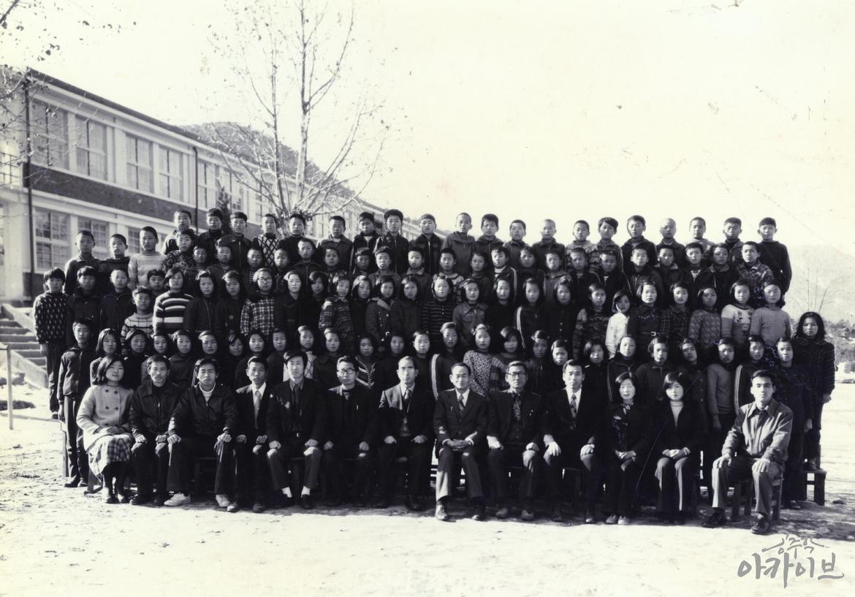 1976년 반포국민학교 제53회 졸업기념 사진