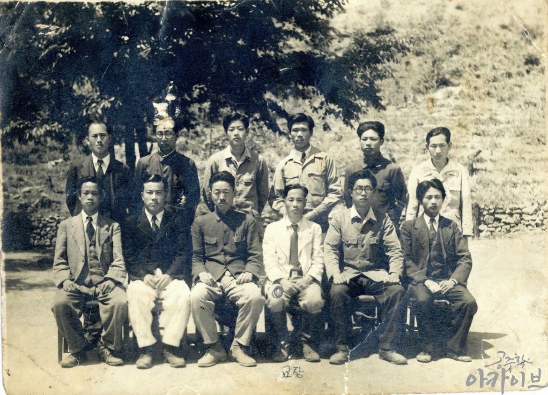 1945년 계룡국민학교 제24회 교직원 일동