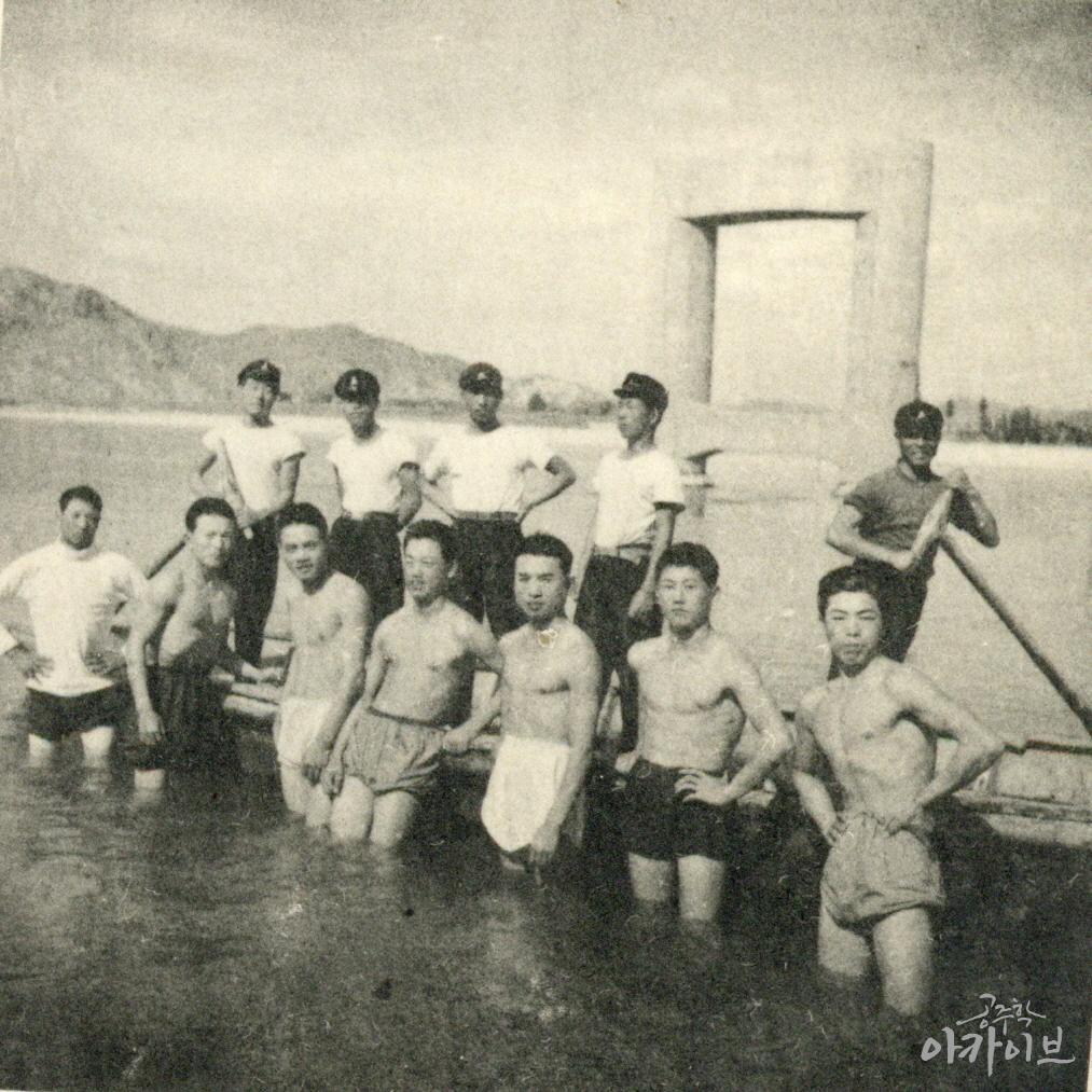 1954년 사대부고 재학생의 금강나들이