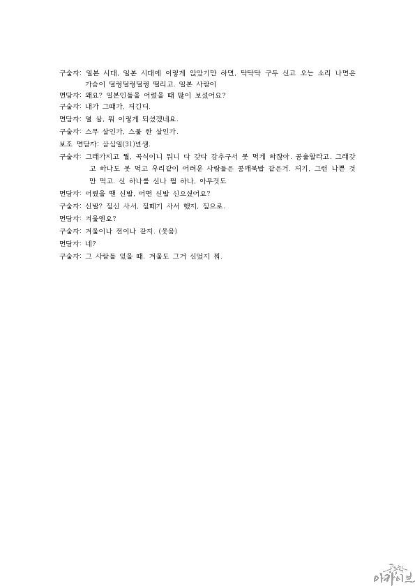 공주 동막골 이야기