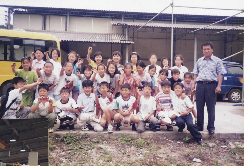 1999년 정안초등학교 향토순례(2)