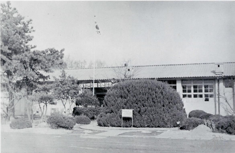 1979년 정안국민학교 교사 전경