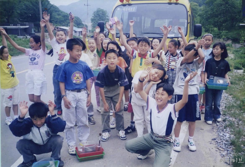 1999년 정안초등학교 현장체험학습(1)