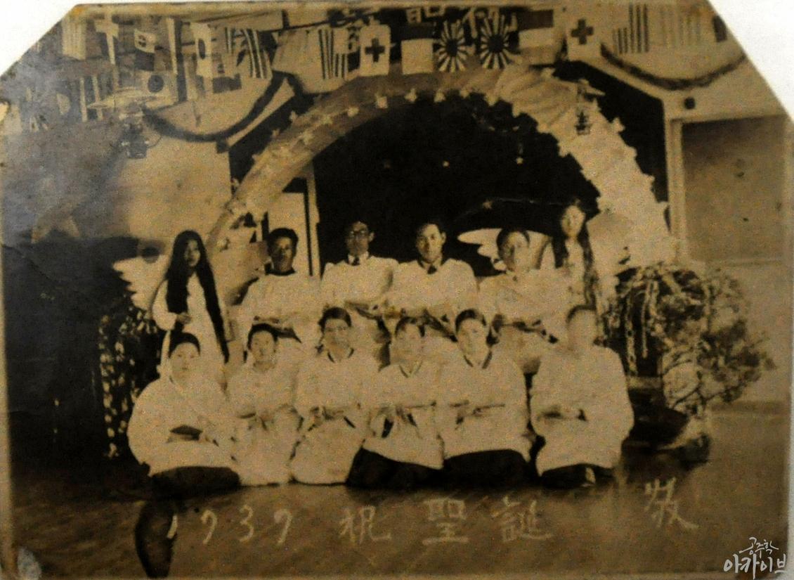 경천감리교회 성탄절 기념 단체 사진