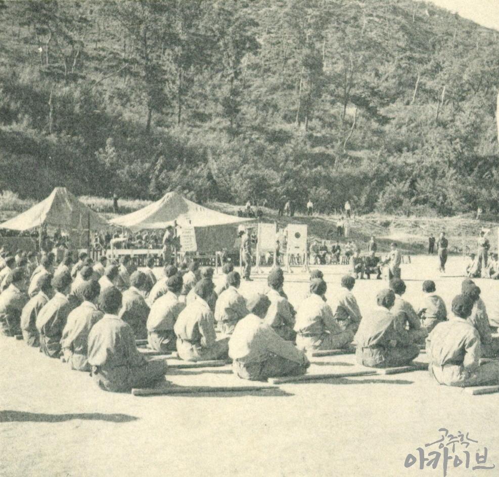 1954년 사대부고 육군 장교 방문 7