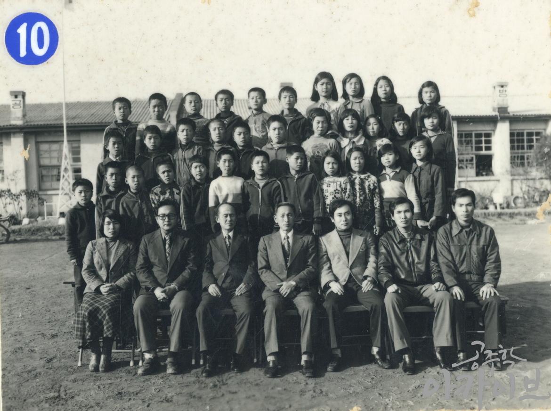 1978년 인풍국민학교 제10회 졸업기념 사진