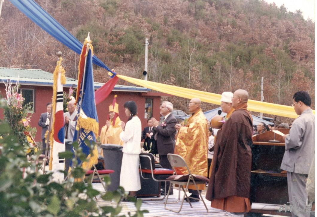 구암사 부처님 점안법회 2
