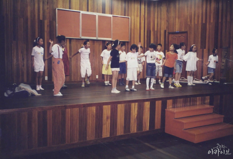 1999년 정안초등학교 4학년 학부모의 밤(2)