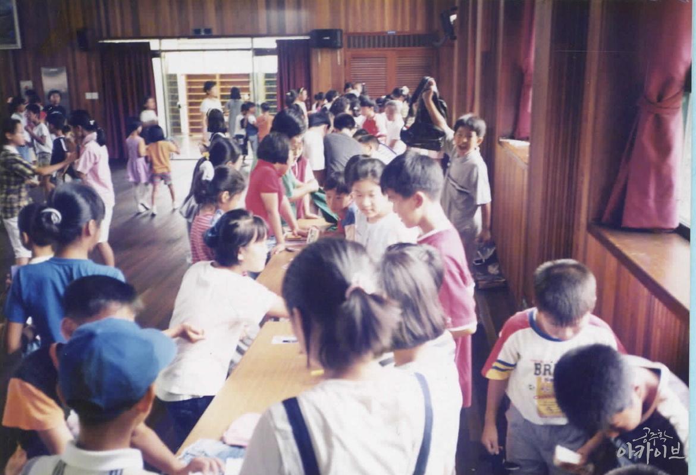 1999년 정안초등학교 알뜰시장(2)