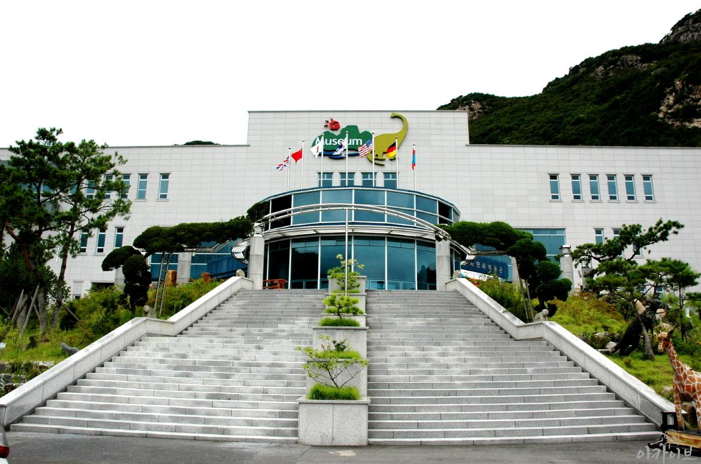 계룡산 자연사박물관 외부전경(2)