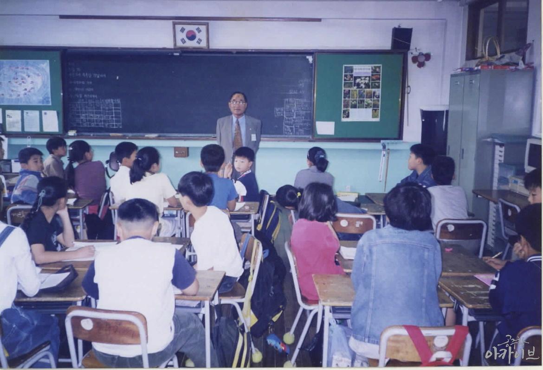 1999년 정안초등학교 1일 스승제(2)