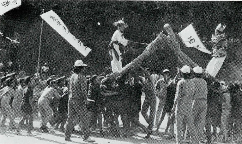 1981년 정안국민학교 운동회(1)