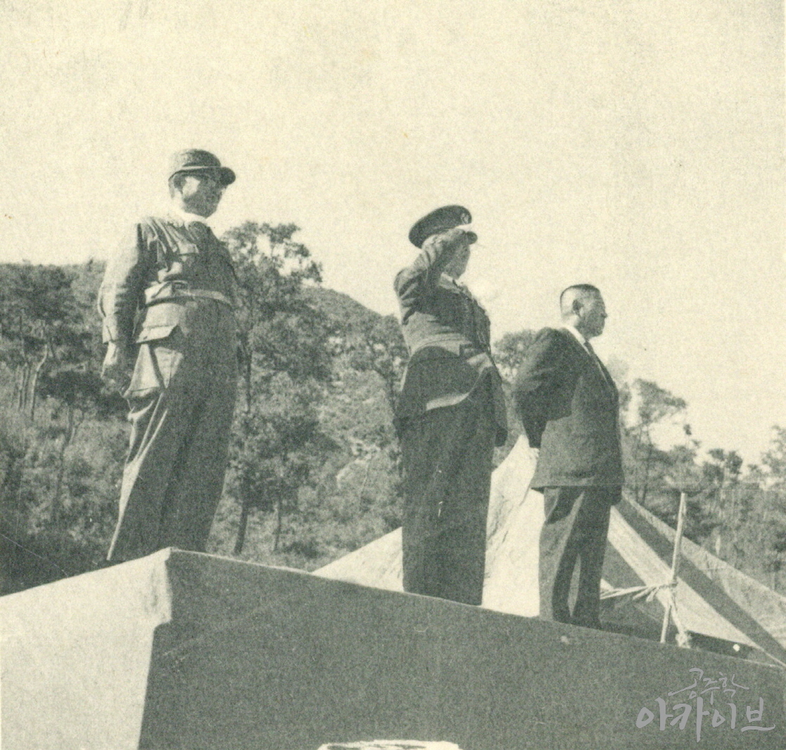 1954년 사대부고 육군 장교 방문 1