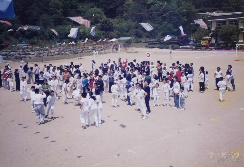 1999년 정안초등학교 한마당축제(2)