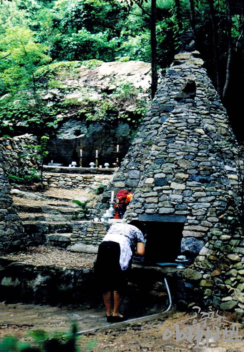 굿과 민간신앙 - 천존탑 2