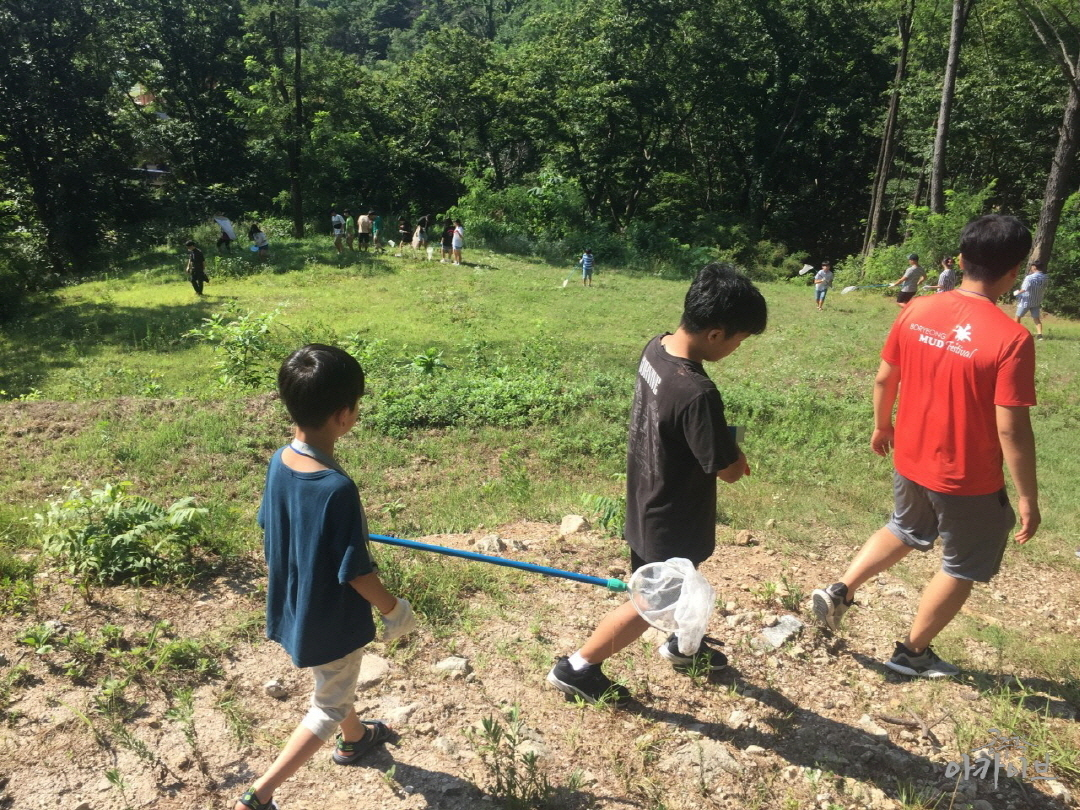 계룡산 자연사박물관 어린이 박물관 체험(1)