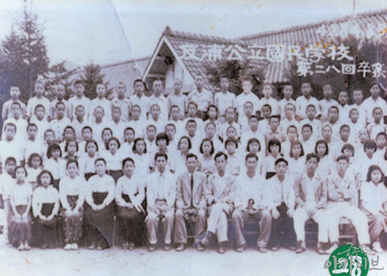 1951년 반포공립국민학교 제28회 졸업기념 사진