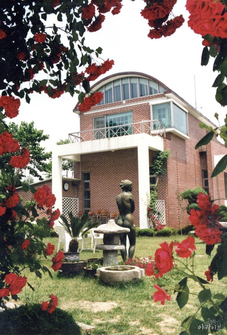 임립미술관 야외전시장의 모습