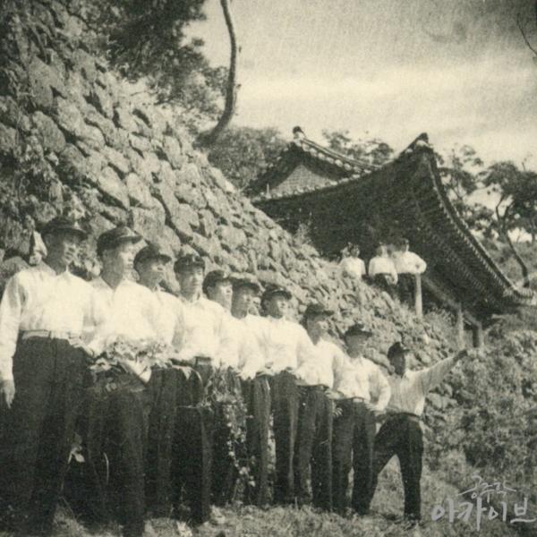 1955년 사대부고 공산성 졸업사진 2