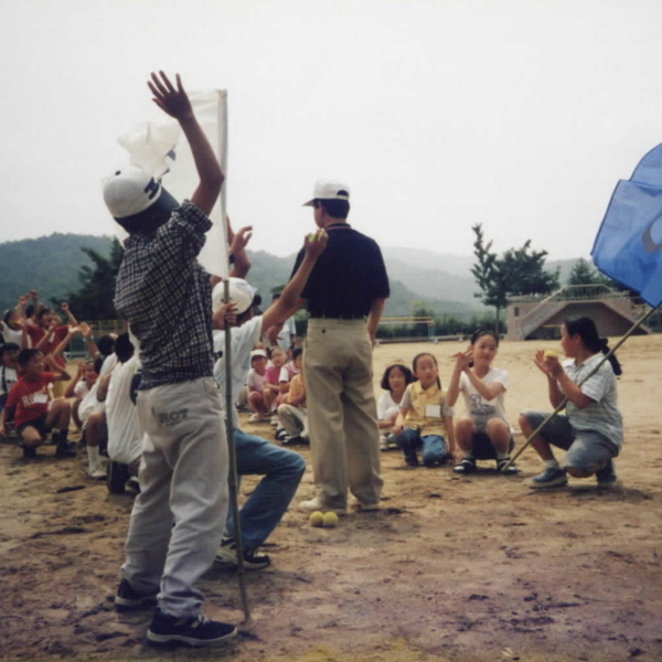 1999년 정안초등학교 어린이 야영 수련회(2)