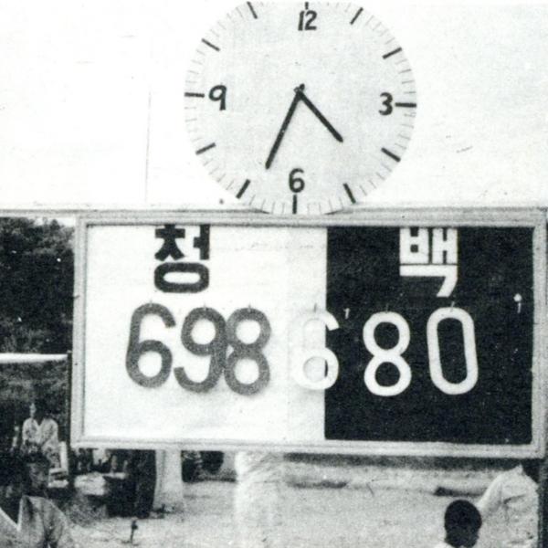 1967년 정안국민학교 교내 운동회 15