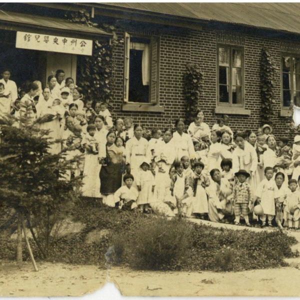 공주 중앙영아원 단체사진