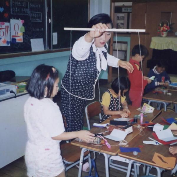 1999년 정안초등학교 1일 스승제(3)