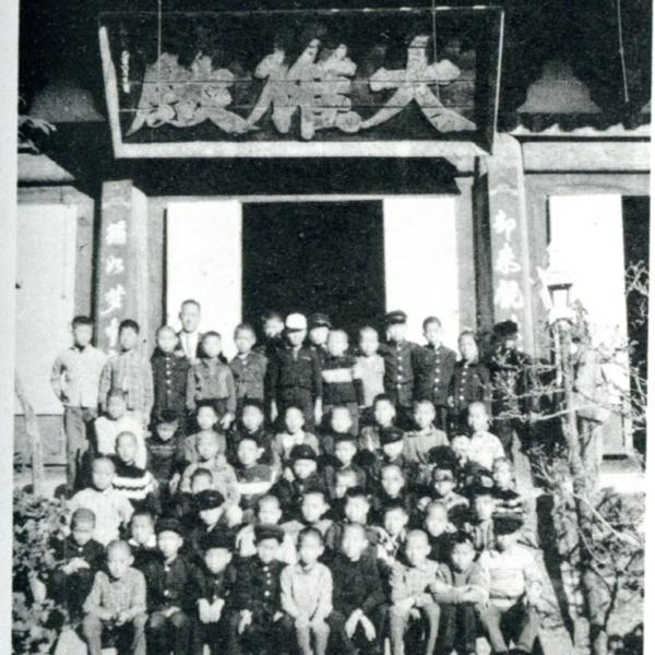 1967년 정안국민학교 학생들의 갑사 나들이 1