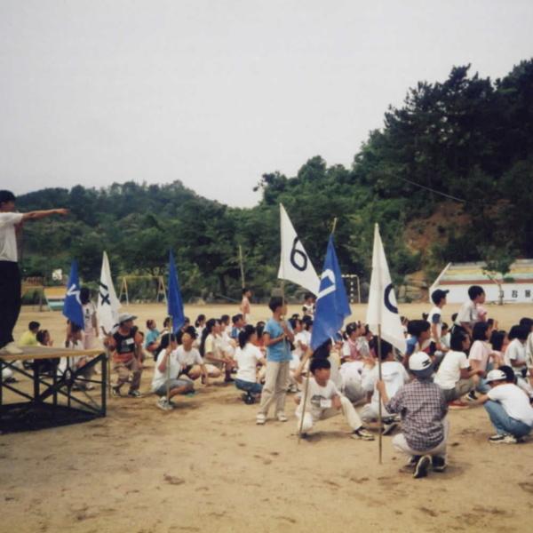 1999년 정안초등학교 어린이 야영 수련회(4)