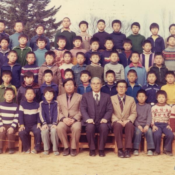 1980년 반포국민학교 제57회 졸업기념 남학생 사진