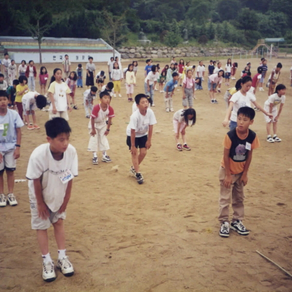 1999년 정안초등학교 어린이 야영 수련회(5)