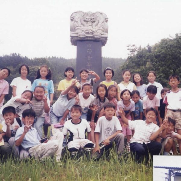 1999년 정안초등학교 향토순례(1)