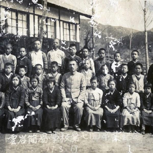 운암간이학교 제7회 졸업사진