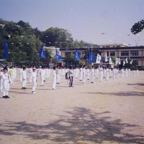 1999년 정안초등학교 한마당축제(1)