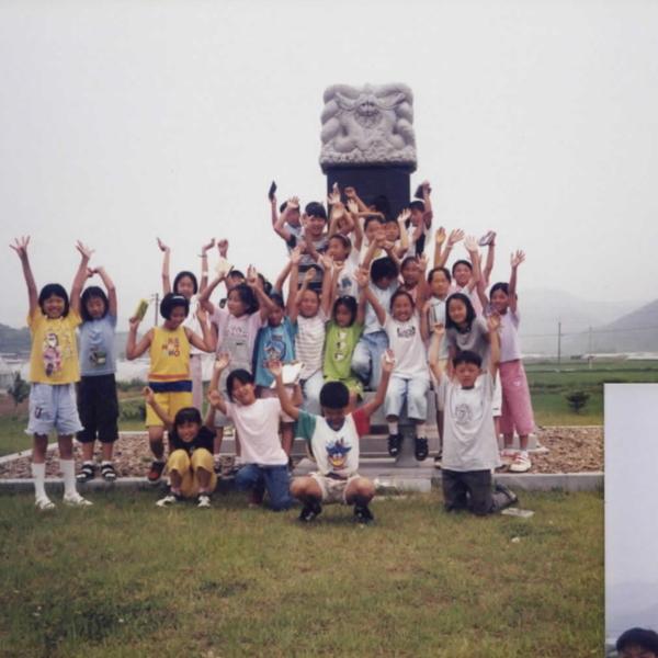 1999년 정안초등학교 향토순례(5)