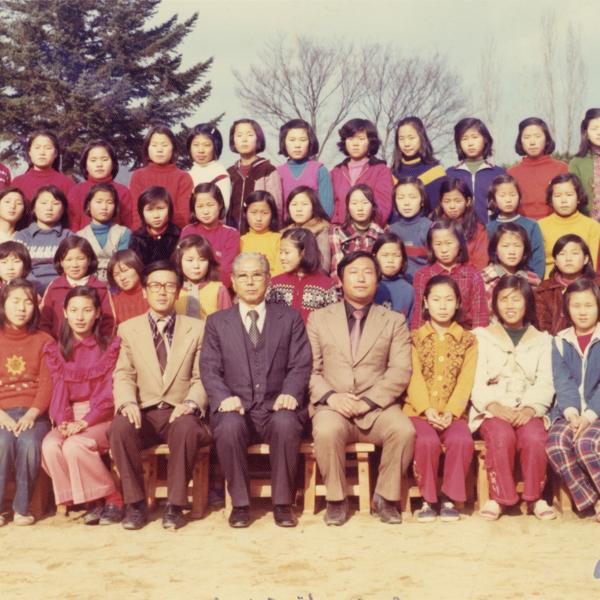 1980년 반포국민학교 제57회 졸업기념 여학생 사진