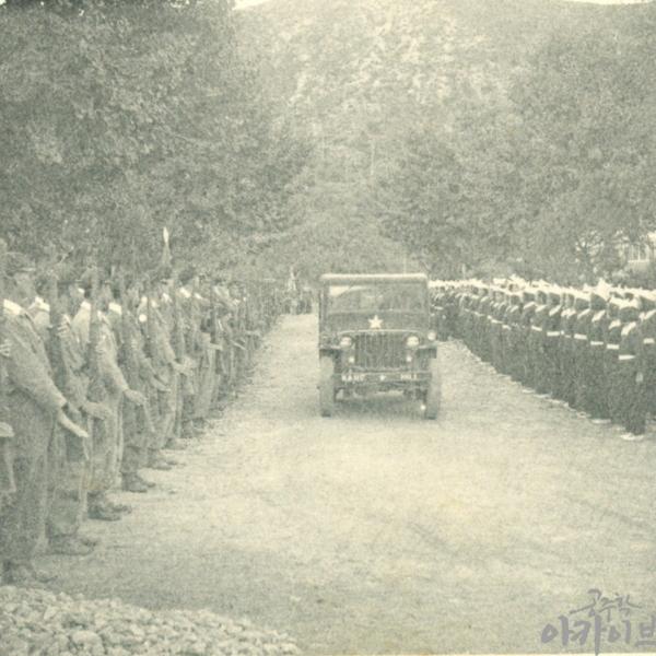 1954년 사대부고 육군 장교 방문 9