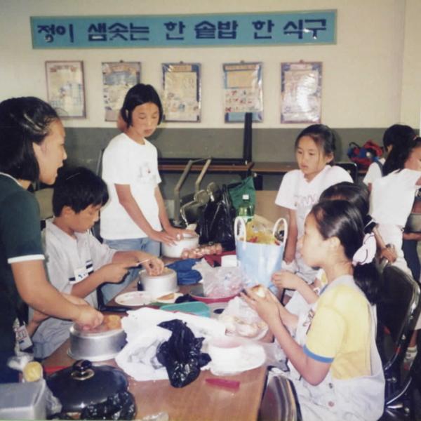 1999년 정안초등학교 어린이 야영 수련회(3)