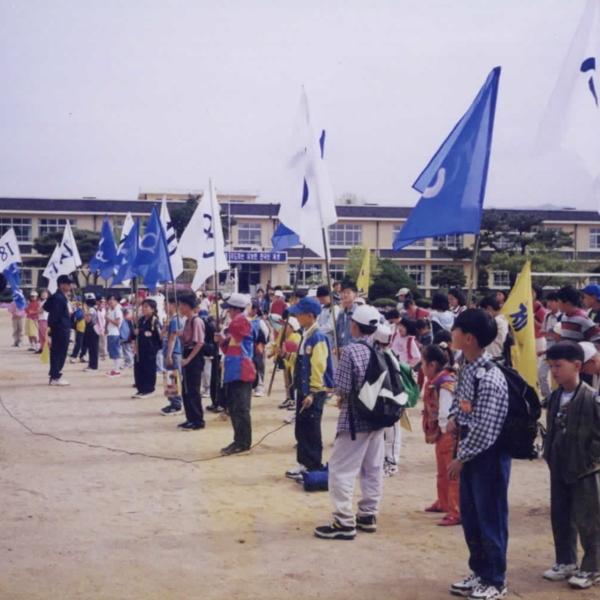 1999년 정안초등학교 협동체험학습(1)