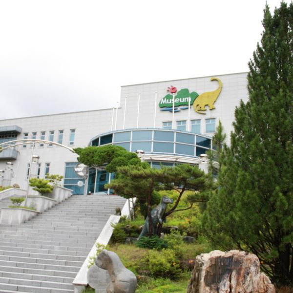 계룡산 자연사박물관 외부전경(3)